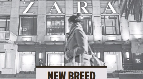 ?? QILAI SHEN, BLOOMBERG ?? Zara's, this one in Shanghai, entered the U.S. market in 1989 and has slowly expanded to 62, with flagship stores in New York and Hawaii.