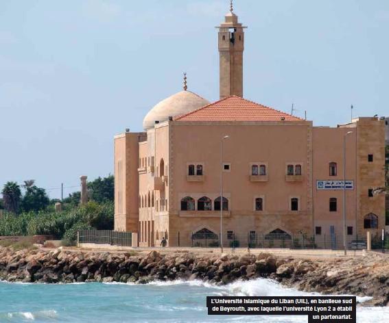 ??  ?? L'université islamique du Liban (UIL), en banlieue sud de Beyrouth, avec laquelle l'université Lyon 2 a établi un partenariat.