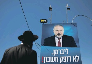 ??  ?? The hustings begin (clockwise fromabove): a Yisrael Beiteinu billboard in Jerusalem; Benjamin Netanyahu on a Shas poster with leader Aryeh Deri; exuberant Labour supporters at the party's primary