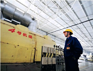 ??  ?? The closing of the coal-fired unit of Huaneng Beijing Thermal Power Plant, the last and largest one in Beijing, on March 18, 2017, signifies that China's capital city had finally become coal-free.