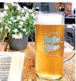 ?? FOTO: GAFFEL ?? Die Brauerei Gaffel veranstaltet die digitale Bierverkostung.