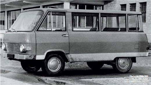 ??  ?? Прототип РАФ-982 со стеклопастиковыми панелями кузова, 1965 г.