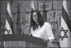 ??  ?? Culture and Sport Minister Miri Regev submitted a formal demand to the cabinet last Wednesday to shut down the United Nations Educational, Scientific and Cultural Organization (UNESCO) compound in Jerusalem following the controversial resolution that...