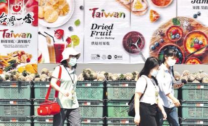 ??  ?? La OMS realizará su asamblea a finales de este mes. Varios países apoyan la inclusión de Taiwán como observador.