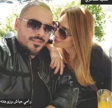 ??  ?? رامي عياش وزوجته