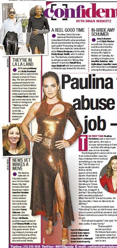 Pressreader New York Daily News 2018 02 16 News Vet Makes A Move