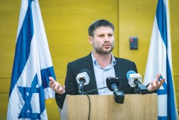 ?? (Olivier Fitoussi/Flash90) ?? MK BEZALEL SMOTRICH addresses a press conference at the Knesset last week.