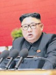 ?? KOREAN CENTRALNEWSAGENCY/KOREA NEWSSERVICE ?? North Korean leader Kim Jong Un disclosed a list of hightech weapons systems under development Friday.