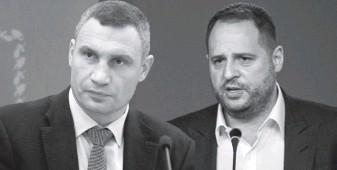 ??  ?? Віталій Кличко та Андрій Єрмак. Фото «Апостроф» / Колаж.