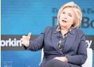 """?? GETTY IMAGES ?? Hillary Clinton says she thinks """"all the time"""" about what her presidency would have been like."""