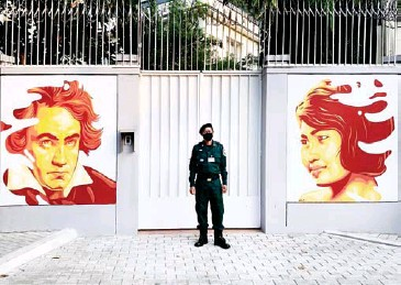 ?? SUPPLIED ?? Portraits of Ludwig van Beethoven and Ros Sereysothea now also adorn the German Embassy.