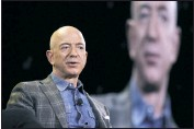 ?? AP PHOTO/JOHN LOCHER ?? In this June 6, 2019, file photo Amazon CEO Jeff Bezos speaks at the the Amazon re:MARS convention in Las Vegas.
