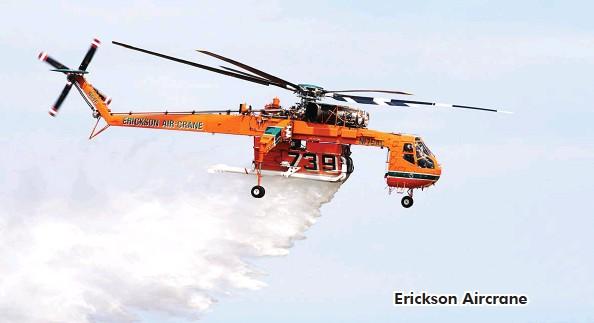 ??  ?? Erickson Aircrane