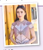 ??  ?? Lily Lil Collins