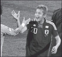 ?? AFP ?? Junichi Inamoto, pictured at the 2010 World Cup in South Africa, is still playing profession­ally at the age of 41.