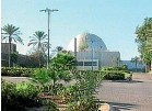 ?? AP ?? A missile fired from Syria landed near Israel's Dimona nuclear reactor in the Negev Desert.