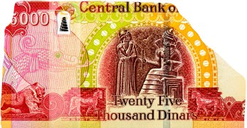 ??  ?? LEFT 25,000 Iraqi dinars – featuring the portrait of King Hammurabi, best known for writing the first code of law in human history. Hammurabi also founded the First Dynasty of Babylon in 1700BC