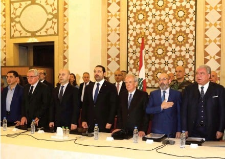 ??  ?? Hariri and government ministers attend a conference in Beirut on preventing violent extremism.
