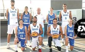 ?? צילום: עודד קרני, איגוד הכדורסל ?? נבחרות הגברים והנשים של ישראל ב 3X3