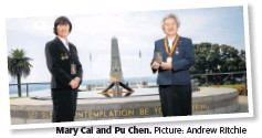 ?? Picture: Andrew Ritchie ?? Mary Cai and Pu Chen.