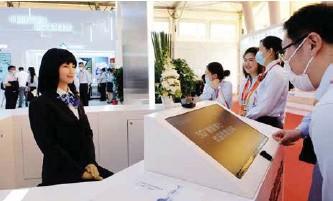 ??  ?? 中国建设银行智能机器人