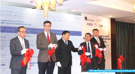 ??  ?? IFC web-based registry launch ceremony on February 20