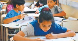 ?? CEDOC PERFIL ?? PRUEBAS. El objetivo es orientar y/o transformar el sistema educativo.