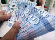 ?? PHILIPPINE STAR/KJ ROSALES ?? TERM DEPOSIT yields inched up due to faster-than-expected August inflation.