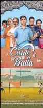 ??  ?? Chidi Balla, a Rajasthani film, is among the films selected for screening in the first list.