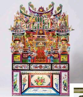 ?? (Photo Kaohsiung Museum of Fine Arts) ?? Une maison en papier construite sur une armature en bambou destinée aux cérémonies funéraires. Certaines peuvent coûter jusqu'à   € !