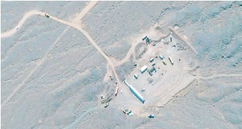 ?? — AFP photo ?? This file handout satellite image provided by Maxar Technologies, shows an overview of Iran's Natanz nuclear facility, south of the capital Tehran.