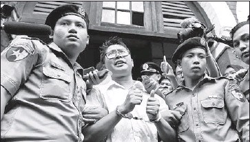 ?? Ye Aung Thu AFP/Getty Images ?? MYANMAR'S highest court upheld the verdicts of Wa Lone, pictured in September, and fellow journalist Kyaw Soe Oo, who were jailed while reporting on the country's violent suppression of Rohingya Muslims.