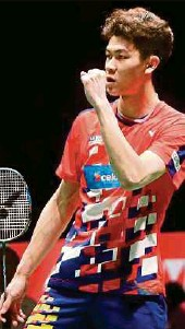 ??  ?? Lee Zii Jia pulled out from the Hong Kong Open due to food poisoning.