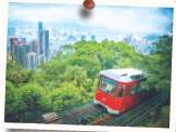 ??  ?? Victoria Peak tram offers superb city views