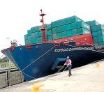 ?? / Foto Colprensa. ?? Canal de Panamá