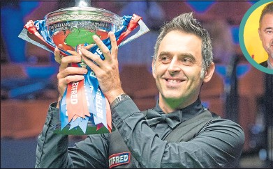 ??  ?? Ronnie O'sullivan will match Stephen Hendry's (inset) record seven world title successes if he lifts the trophy he won last year once again