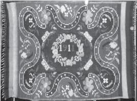 ??  ?? «Датований» килим Збаражчини — 1911 рік. Фото Наталії АДАМОВИЧ.