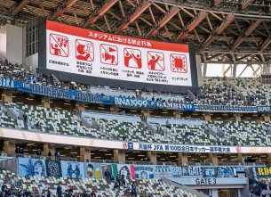 ??  ?? Fill it up: Japan's Olympic chief Seiko Hashimoto wants to see fans at the National Stadium when Japan host the Games in July.