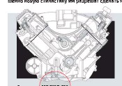 ??  ?? Двигатель V8 ЗИЛ-114 заметно отличался от предшественника ЗИЛ-111. Диаметр цилиндров увеличили (108×95 мм против 100×95 мм), рабочий объем вырос с 6 до 7 л, а мощность подняли в полтора раза – до 300 л.с. при 4400 об/мин. По тем временам, вполне приличная мощность для автомобиля этого класса. Мотор комплектовали гидрокомпенсаторами зазоров клапанов, четырехкамерным карбюратором, бесконтактной транзисторной системой зажигания.