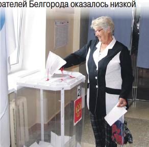 ??  ?? Особого оживления на избирательных участках областного центра не было.