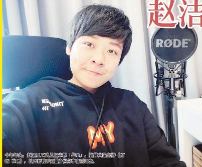 ??  ?? 今年年頭,趙潔瑩正式從陽光幫「畢業」,獨挑大樑主持《MY ON 啦喂》,以DJ和歌手雙重身份分享音樂理念。
