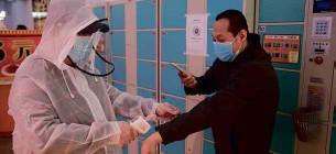 ??  ?? Um homem recebe verificação de código de saúde e medição de temperatura corporal na entrada de um supermercado em Suifenhe, Província de Heilongjiang, nordeste da China, em 17 de abril de 2020. (Xinhua/Zhang Tao)