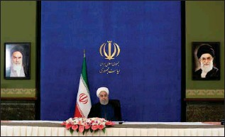 ?? President.ir ?? Iranian President Hassan Rouhani speaks in a ceremony to inaugurate the Parsian Sepehr Refinery Project in southern Fars Province via a videoconference on April 15, 2021.