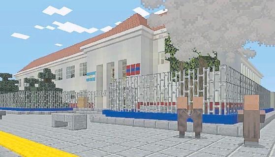 """??  ?? Creación. La inconfundible fachada de la escuela Antonio Mentruyt moldeada para el """"mundo Minecraft""""."""