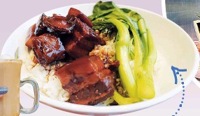 ??  ?? A cup of beverage Rice with vegetables and hongshaorou, port braised in brown sauce