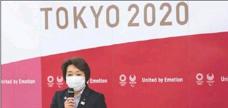 ??  ?? الرئيسة الجديدة للجنة المنظمة لأولمبياد طوكيو هاشيموتو تتحدث في مؤتمر صحافي