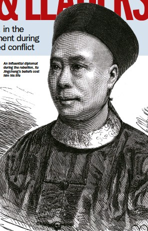 ??  ?? An influential diplomat during the rebellion, Xu Jingcheng's beliefs cost him his life