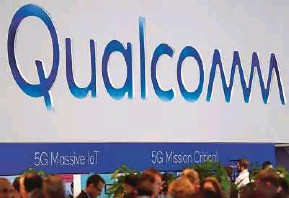 ?? REUTERS PIC ?? The Broadcom-Qualcomm tie-up, estimated at US$117 billion, if finalised will be the largest merger in a sector awash with consolidation.