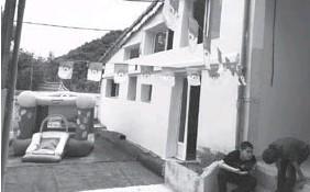??  ?? Le centre psychopédagogique d'Aït Oumalou