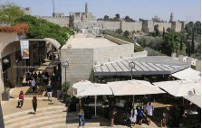 ?? (Marc Israel Sellem/The Jerusalem Post) ?? THE MAMILLA pedestrian mall in Jerusalem with the Old City in the background.